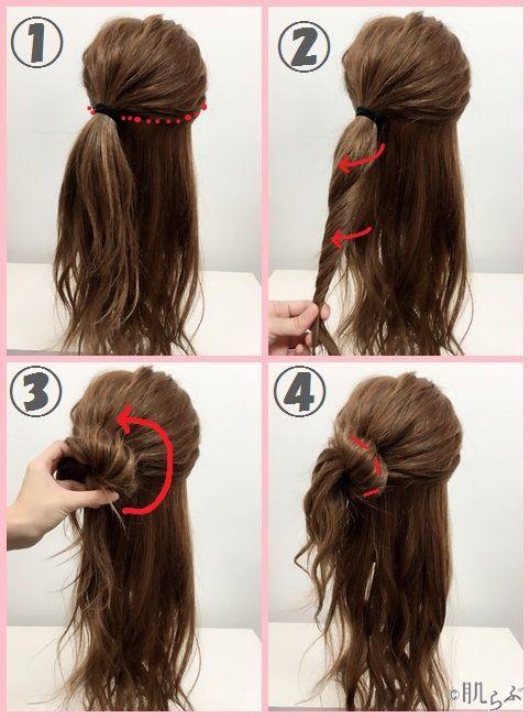 簡単可愛いハーフアップのやり方大公開 女子力もアップ 髪の毛
