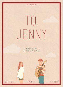 Phim Gửi Jenny