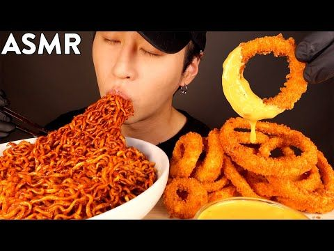 Zach Choi Asmr Youtube In 2020 Onion Rings Mukbang Food Processor Recipes Отметок «нравится», 516 комментариев — ❤️sas❤️ (@sasittube) в instagram: pinterest