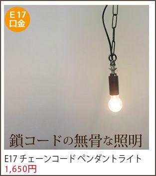 楽天市場 裸電球 ランプ 黒 ペンダントライト Led Led電球対応 レトロ