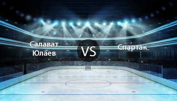 Салават Юлаев - Спартак