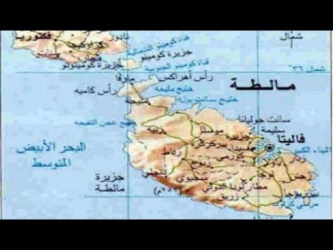 اين تقع مالطا على الخريطة Yahoo Image Search Results Key Lock Map World