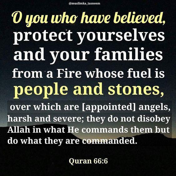 Message to Save  #islam #muslim #Allah #Quran #ProphetMuhammadpbuh #instagram…