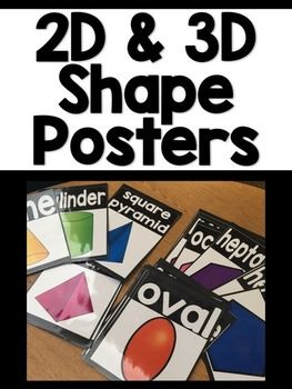 Shapin-Up-A-Shape-Unit-with-2D-and-3D-Shapes-189862 Teaching Resources - TeachersPayTeachers.com