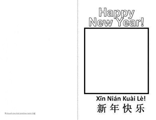 Greeting Card Template To Print New Year Greeting Cards Chinese New Year Greeting Year Of The Rat