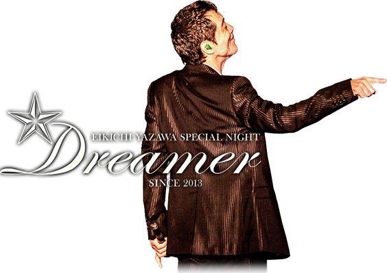 EIKICHI YAZAWA SPECIAL NIGHT「Dreamer」の矢沢永吉の画像