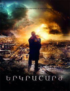 Zemletryasenie Terremoto 2016 Latino Pelicula Completa Drama Azoto Al Pais De Armenia Cuent Earthquake Movie Full Movies Online Free Free Movies Online