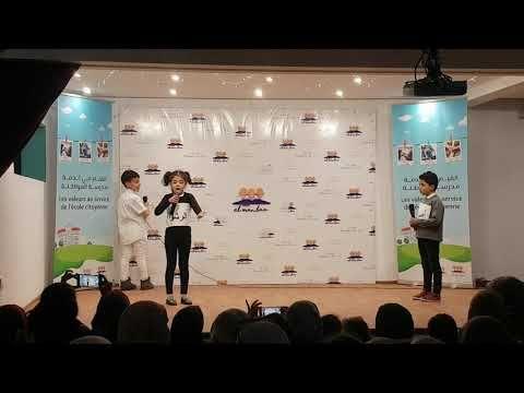 مؤسسة المنبع للتعليم الخصوصي تقدم مسرحية الرشوة من تقديم ابنتي الغالية فردوس عزوزي أريد رأيكم Youtube Soccer Field