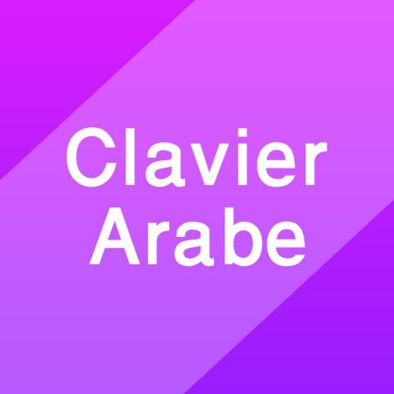 clavier arabe tarjama http://www.clavier-arabe.info Clavier en ligne pour écrire les lettres de l'alphabet arabe. clavier, arabe, tarjama, Clavier en ligne, l'alphabet, arabe, clavier arabe, clavier arabe 2019, arab