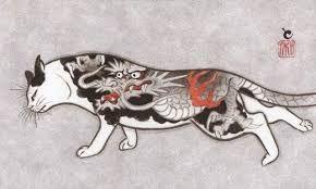 Image result for horitomo cat
