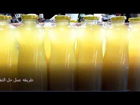 How To Make Vinegarطريقه عمل خل التفاح خطوه خطوه عالاصول Youtube Detox Drinks Bottle Arabic Food