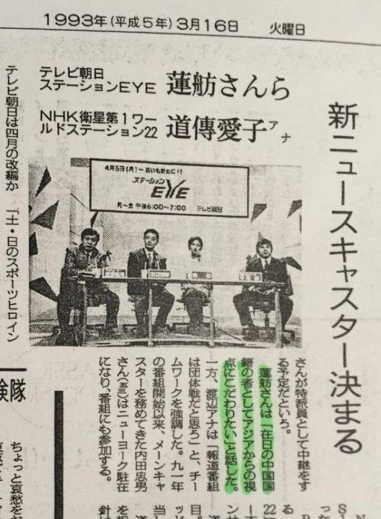 5 ちゃん 速報 ニュース