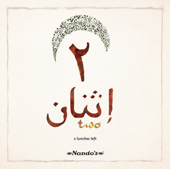 Nando's always produces beautifully designed tactical campaigns for Ramadaan.   This year they've created a digital calendar for Muslim customers to countdown the start of the fast. Available here: http://issuu.com/nandossouthafrica/docs/desktop_calendar?e=8691519/3834917    Credits:   Agency: Black River FC Executive Creative Director: Ahmed Tilly Designer: Louwrens Venter Copywriter: Jessica Crozier Artwork: Claus Hoffmann #blackriverfc #nandos #10and5 #southafrica #ramadaan  Source…