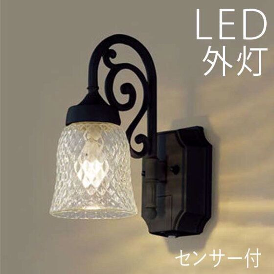 店舗 屋外照明 In 2020 Wall Lights Sconces Light