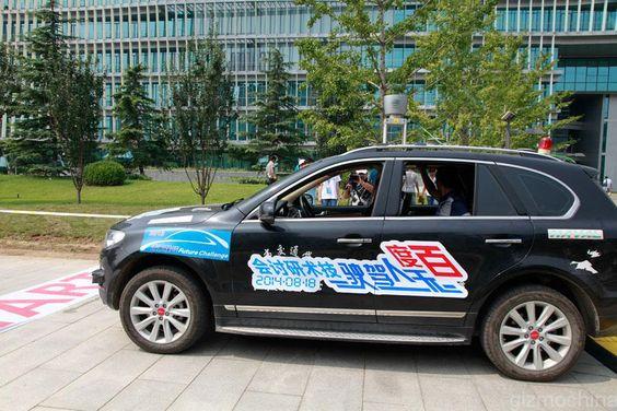Interesante: El coche inteligente de Baidu, se presentará este mismo año