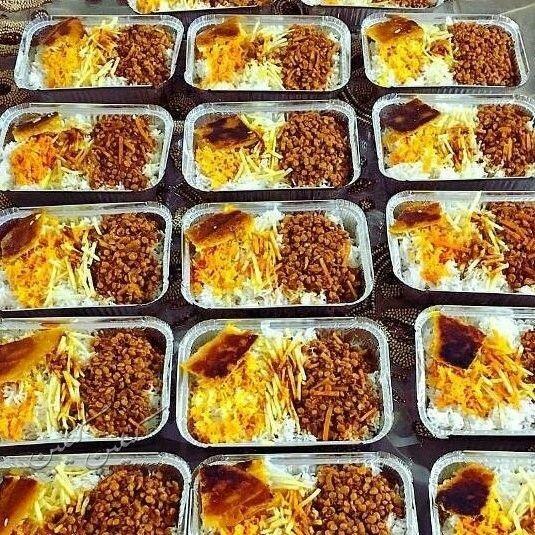 Pin On Iranian Food