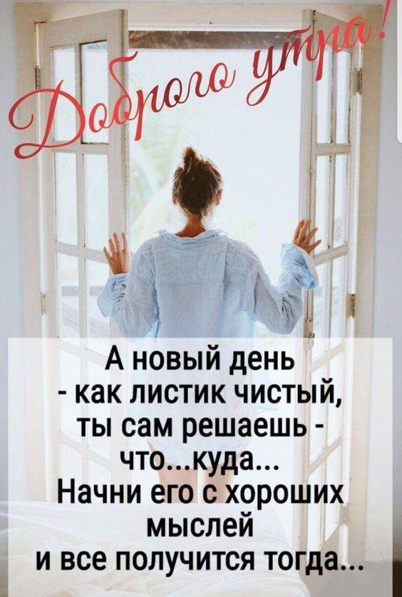 В ладонях любви — Фото | OK.RU