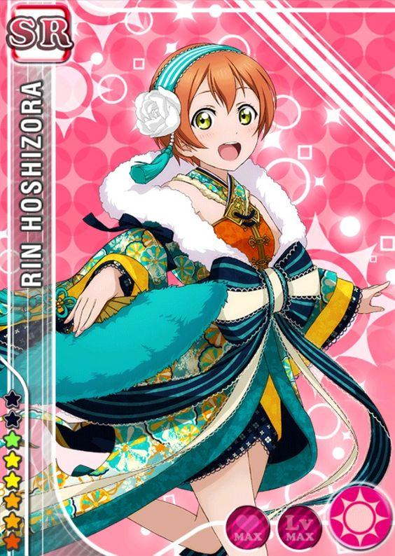 #211 Hoshizora Rin SR idolized