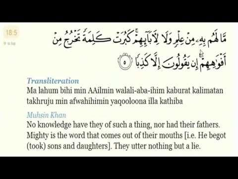 1 To 10 Verses Of Surah Al Kahf From The Noble Quran Youtube Verses Noble Quran Surah Al Kahf