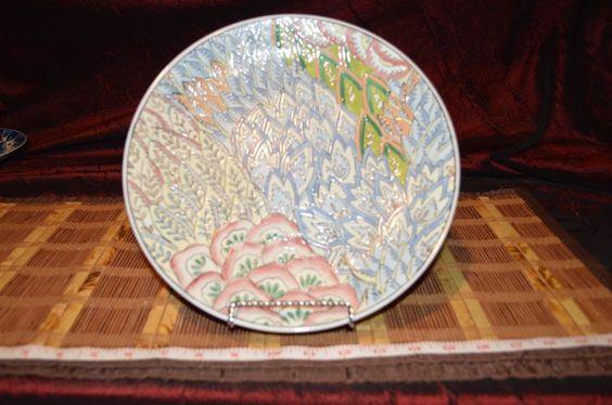 "Asian Textured Design Multi-colored Porcelain Decorative Plate 10 1/4"""