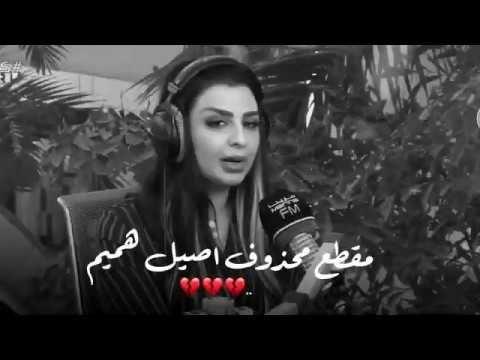 مقطع محذوف من اغنية المفروض اصيل هميم راح انسى حبك عن قريب Youtube Islamic Quotes Wallpaper Arabic Love Quotes Wallpaper Quotes
