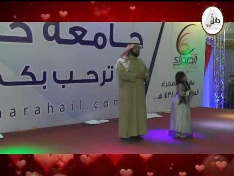 المنشد خالد الفلاح و شموخ الشمري على مسرح جامعة حائل Youtube In 2021