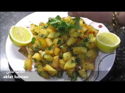 Youtube Lebanese Recipes Cuisine Recipes Eid Food