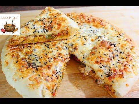 3 الفطيرة التركية الشهية هشة ورطبة مثل القطن رووعة Youtube Food Cooking Recipes