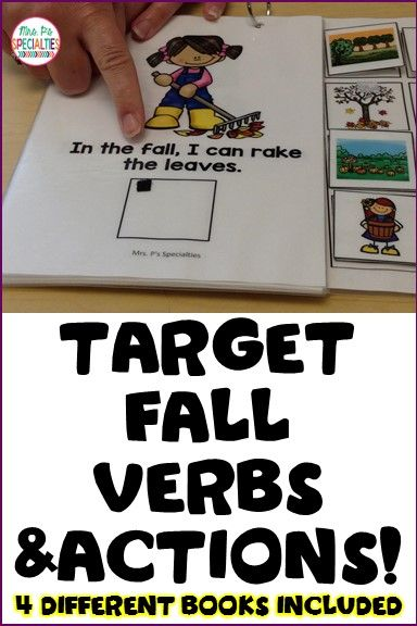Teach students about actions and verbs commonly done in the fall. These interactive books are adapted for special education classrooms and speech therapy. Students work on reading, receptive language and parts of speech. 4 different books are included!
