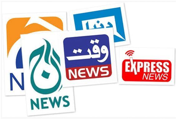 Dish tv channels free online   wwwashatv/ asha tv