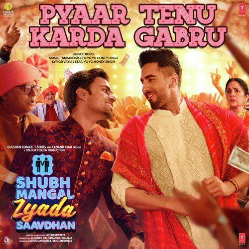 Download Pyaar Tenu Karda Gabru Romy In 2020 Dj Songs Dj Remix Songs Songs