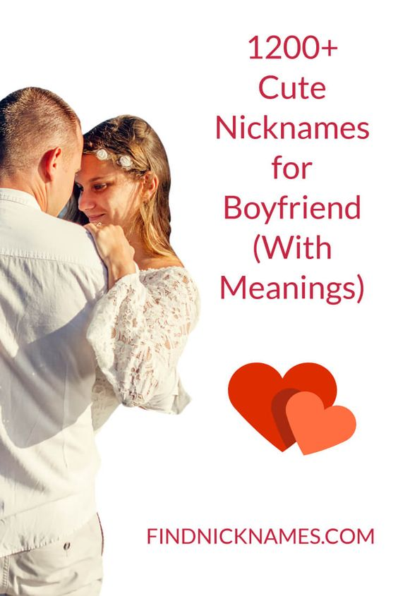 1200 Cute Nicknames For Boyfriend With Meanings Find Nicknames Cute Boyfriend Nicknames Nicknames For Boyfriends Cute Names For Boyfriend