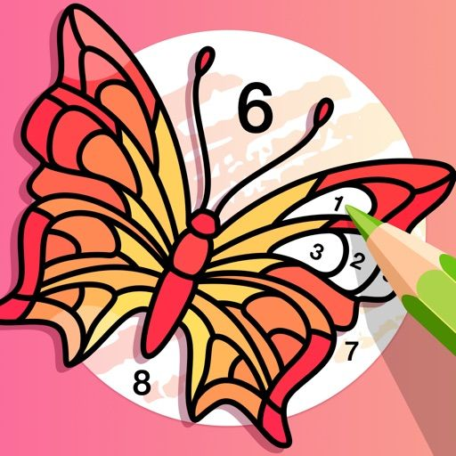 Fun Coloring Color By Number Is A Great Color Book Game Quote Coloring Pages Fun Fun Colors