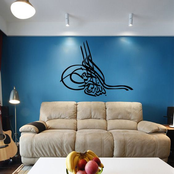 Find More Wall Stickers Information about Islamic Muslim Designs Home Decor DIY Wall Sticker Art Decals Bedroom Living Room Wallpaper,High Quality wallpaper cutter,China wallpaper white Suppliers, Cheap sticker iphone from Homepro365 on Aliexpress.com