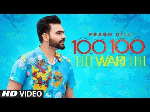 100 100 Wari Prabh Gill Video Download Hd 100 100 Wari Lyrics By Channa Jandali 100 100 Wari Full Video Mp4 Mp3 Song News Songs Songs Song Hindi