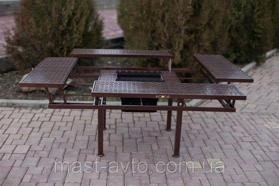 Стол - трансформер ОЧАГ, садовый (парковый) с встроенным мангалом., цена 3977 грн., купить в Киеве — Prom.ua (ID#32362141)