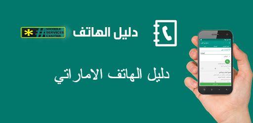 Pin By Islam Hamed On Mix Gaming Logos Mix Photo Logos