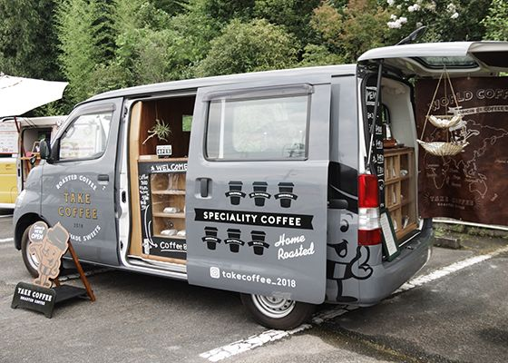 キッチンカー制作 カーデザイン 名古屋で 負けない 店舗デザインをお探しなら エイトデザイン 移動販売車 移動式コーヒーショップ 移動販売