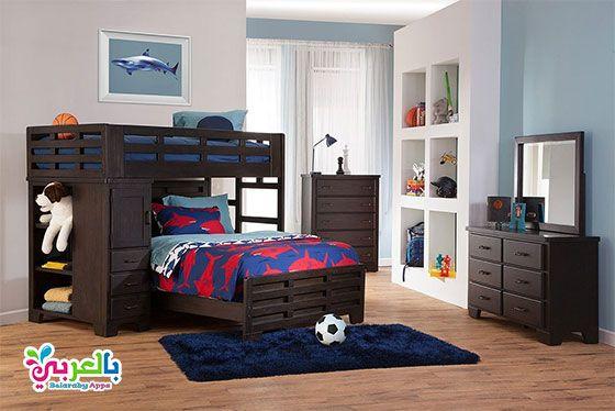كتالوج غرف نوم اولاد 2020 ديكورات غرف اطفال بسيطة بالعربي نتعلم Twin Bunk Beds Bedroom Set Living Room Upholstery