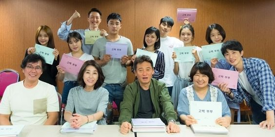 Son Ho Jun And Jang Nara's Upcoming Drama Holds First Script Reading | Soompi