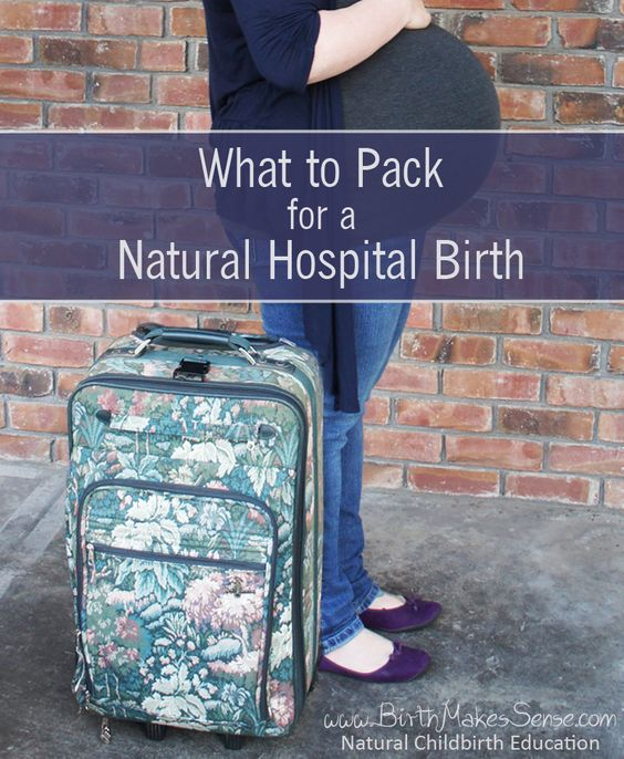 What to Pack for a Natural Hospital Birth  /  Cori Gentry  /  Natural Birth