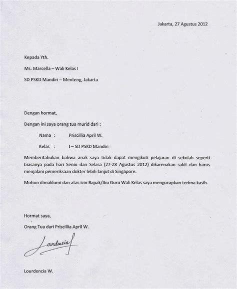 Contoh Surat Izin Tidak Masuk Sekolah Karena Pergi Bahasa Inggris Gudang Surat