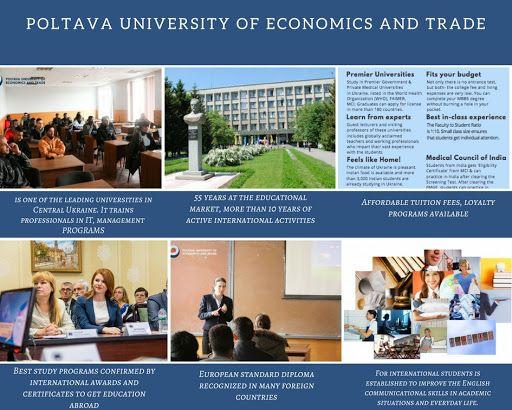 Study In Ukraine Poltava University Of Economics Trade One Of