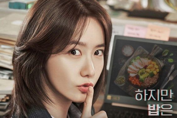 """YoonA Transforms Into A Passionate Reporter In New Posters For """"Hush"""""""