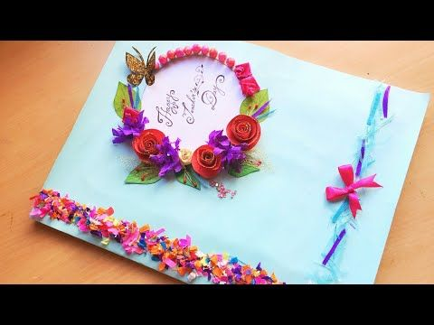 Diy Teachers Day Card Idea Handmade Greetings Card Youtube