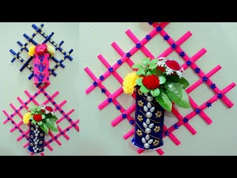 Diy How To Make Flower Vase Using Newspaper Flower Vase Making From Waste Material Youtube Vase Crafts Flower Vase Making Diy Vase