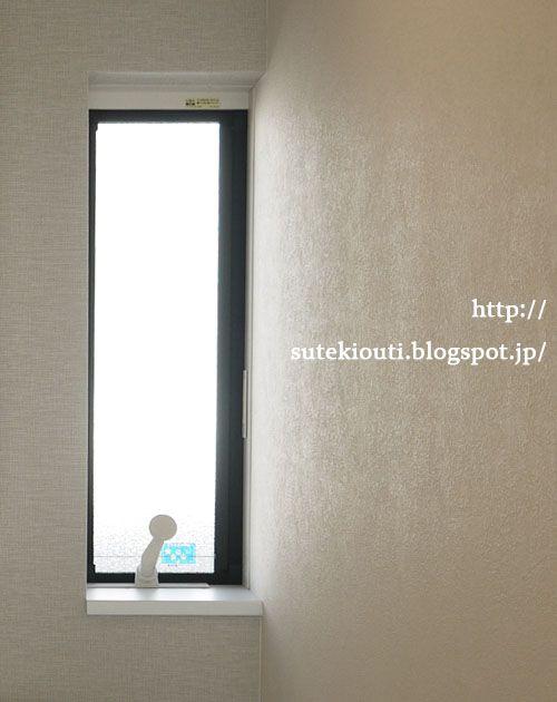 縦すべり出し窓vs横すべり出し窓 どっちが正解 フィックス窓 ルーバー窓 間取り アイデア