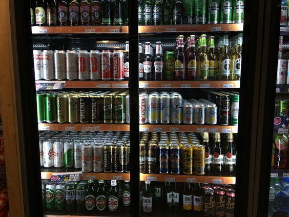 Холодильник с пивом