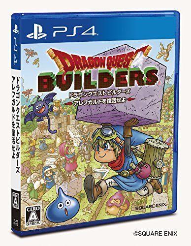 Dragon Quest Builders - Rebuild Alefgard [Japan Import] by Square Enix