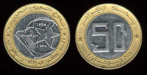 العملات النقدية الجزائرية Banknote Collection Coins Bank Notes